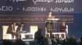 مغاربة العالم يشيدون بالخطوة النوعية لحزب العدالة والتنمية