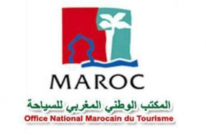 """بسبب """"كورونا"""".. المكتب الوطني المغربي..."""