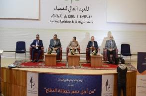 العثماني يترأس أول اجتماع للمكتب الجديد لجمعية...
