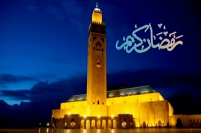 وزارة الأوقاف: الأربعاء فاتح شهر رمضان بالمملكة