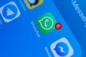 """تقنية جديدة لوضع حد لرسائل مجموعات  """"واتساب..."""