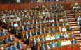 فريق العدالة والتنمية يرحب بزجر النواب المتغيبين