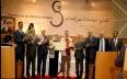 تسليم الجائزة الوطنية لأمهر الصناع التقليديين في...