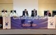 بلاغ: المجلس الوطني يشرع في مناقشة تعديلات النظام...
