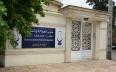 حزب العدالة والتنمية يهنئ نزار بركة بعد انتخابه...
