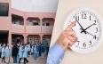 أمزازي يُعطي الصلاحية لمديري الأكاديميات لتكييف...
