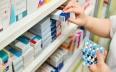 وزارة الصحة تسحب هذا الدواء من صيدليات المملكة