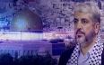 حوار حصري ل PJD TV مع مشعل: من خذل القدس خذله...