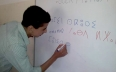 بوكوس يبرز أهمية تدريس اللغة الأمازيغية بالمعاهد...