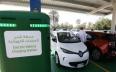 لأول مرة بالمغرب.. محطات لشحن السيارات الكهربائية
