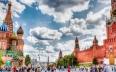مصرف روسي يكشف حجم إنفاق المشجعين خلال كأس العالم