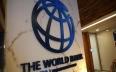 البنك الدولي يرفع تقديراته لنمو الاقتصاد المغربي...